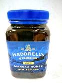 漢德爾Haddrell's~麥蘆卡蜂蜜UMF5+ 500公克/罐 (紐西蘭原裝進口) ~特惠中~