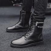 男士馬丁靴子正韓版潮流男式高筒軍靴春秋復古長筒靴青年男靴子男鞋 街頭布衣