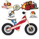 Kinderfeets 美國木製平衡滑步車/教具車-英雄聯盟系列(美國隊長)[衛立兒生活館]