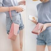 長夾 女士錢包女長款新款拉鏈手拿包ins正韓潮簡約個性多功能皮夾