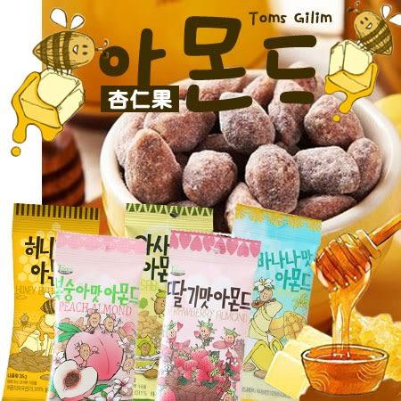 韓國 Toms Gilim 杏仁果 (小) 蜂蜜杏仁果 芥末 汽水跳跳糖 巧克力 草莓 水蜜桃 杏仁 隨身包 堅果