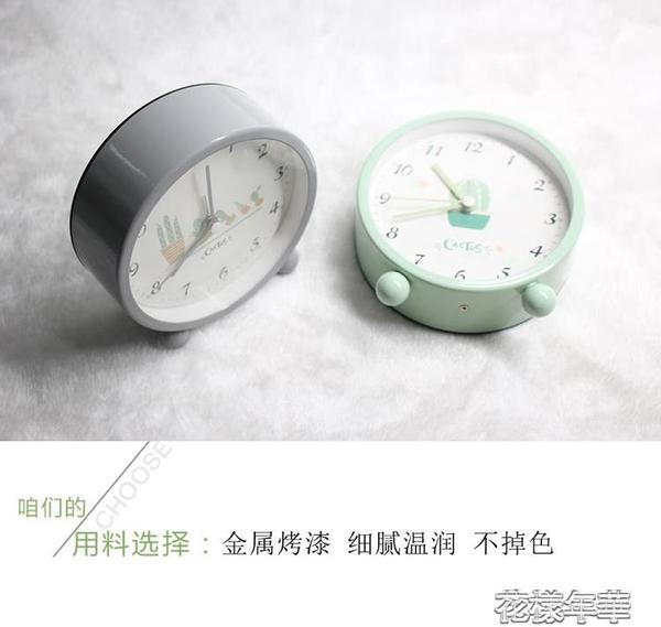 卡通鬧鐘時鐘簡約學生用床頭鐘靜音擺件可愛台鐘臥室女生兒童鐘錶 花樣年華