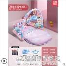 嬰兒腳踏鋼琴健身架玩具新生腳蹬床寶寶幼兒兩三個月女孩哄娃神器 NMS名購新品