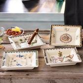 煙灰缸 歐式客廳創意家用陶瓷雪茄大號復古土潮流奢華時尚煙缸 俏女孩