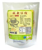 龍口 黃金豆皮(腐竹) 100g/包