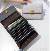 梨花娃娃卡包女式零錢包一體包簡約小巧大容量多功能卡片包證件包 莫妮卡小屋