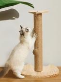貓抓板 玩具劍麻貓爬架瓦楞紙窩貓咪用品耐磨磨爪器逗貓蹭癢貓抓柱【快速出貨全館免運】