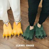 棉拖鞋女 包跟冬季動物卡通可愛保暖情侶家居家搞怪爪子棉拖鞋男     提拉米蘇
