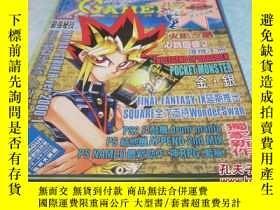 二手書博民逛書店X罕見GAMELY 1999年 VOL.23【一書三冊,無贈品】
