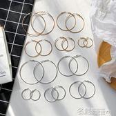 耳環 s925純銀針耳圈大圓圈圈耳環女氣質韓國個性百搭簡約歐美誇張耳飾 名創家居館