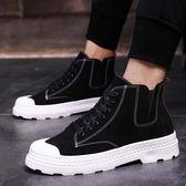 馬丁靴子新品新款秋季韓版潮流百搭高幫板鞋男士休閒皮鞋子英倫風 雙十一87折