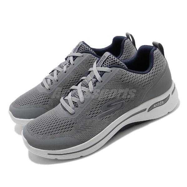 Skechers 休閒鞋 Go Walk Arch Fit-Idyllic 灰 藍 男鞋 健走鞋 運動鞋 【ACS】 216116GYNV