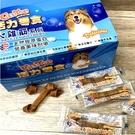 【培菓平價寵物網】Gootoe活力零食軟Q火雞筋打結骨2.5吋(1入)