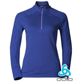 ODLO 女 半門襟立領 排汗 保暖衣 紫藍 221961