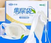 【24H現貨】接尿器男用老年臥床老人硅膠小便器癱瘓尿失禁成人尿袋女用導尿管