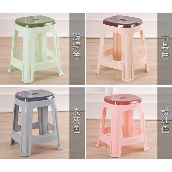椅子-4件加厚塑料凳子家用板凳方凳高凳簡約客廳餐桌塑膠椅經濟型膠凳 【快速】