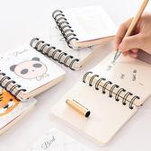卡通線圈本記事本筆記本隨身可愛迷你小本子創意學生學習文具用品【叢林之家】