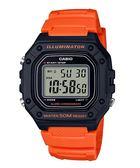 CASIO 卡西歐 經典防水 運動手錶 (W-218H-4B2)