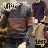 冬季毛衣男刷毛加厚大尺碼針織衫學生帥氣個性保暖線衣正韓羊毛衫潮