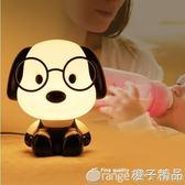 小狗動物卡通台燈暖光護眼小夜燈臥室床頭燈嬰兒喂奶燈學生讀書燈igo   橙子精品