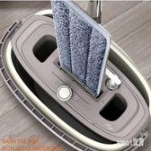 拖地神器拖把免手洗家用拖布平板拖把家用一拖凈懶人拖布干濕兩用TA4873【Sweet家居】