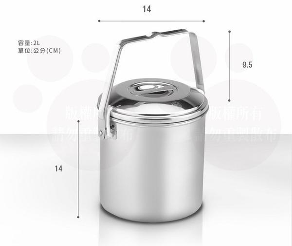 ★ZEBRA斑馬★新型SUS304不鏽鋼提鍋14cm/2.0L