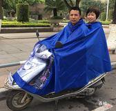 摩托車雨衣雙人電動車雨披單人超大加厚牛津兩側加長雨衣單人雨披 全館免運