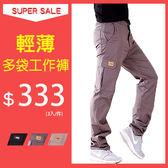 CS衣舖【兩件$700 現貨】美式造型 高彈力 超透氣 多口袋 休閒長褲 工作褲 6992