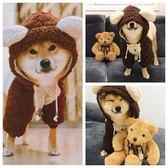 柴犬加厚大狗狗衣服中型大型犬金毛哈士奇阿拉斯加寵物加絨秋冬裝