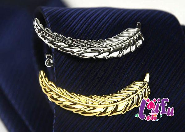 來福領帶夾,k1026領帶夾特別版領帶夾領夾,售價350元