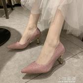 高跟鞋2019新款秋季法式少女性感細跟婚鞋銀色仙女風尖頭單鞋『小淇嚴選』