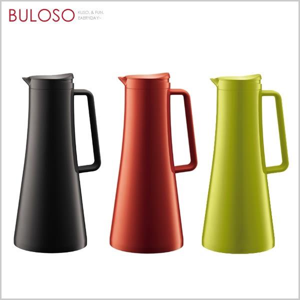 《不囉唆》BODUM BISTRO哥本哈根保溫瓶1.1L 水壺/保冰瓶/密封罐(可挑色/款)【A429366】