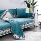 雪尼爾沙發墊四季通用北歐簡約防滑現代布藝坐墊沙發套罩靠輕奢 小時光生活館