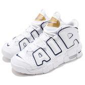 Nike Air More Uptempo GS 白 深藍 金 復古籃球鞋 大AIR 女鞋 大童鞋 【PUMP306】 415082-109
