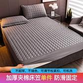 床罩 床笠單件夾棉加厚席夢思床墊保護套定制防滑固定床罩全包防塵罩套【快速出貨】