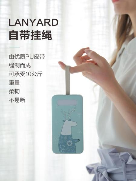 sy充電寶20000毫安大容量迷你行動電源可愛卡通超萌女蘋果7超薄便攜 時尚芭莎