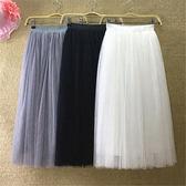 網紗裙 高腰顯瘦百搭A字百褶蓬蓬裙網紗裙中長款半身裙