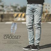 牛仔褲 淺藍刷色刀割破壞小直筒牛仔褲【NB0106J】
