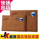 【現貨】7吋/10吋 平板皮套 創意 信封皮套 SONY ASUS Tablet ipad air2 平板電腦 保護套 保護包