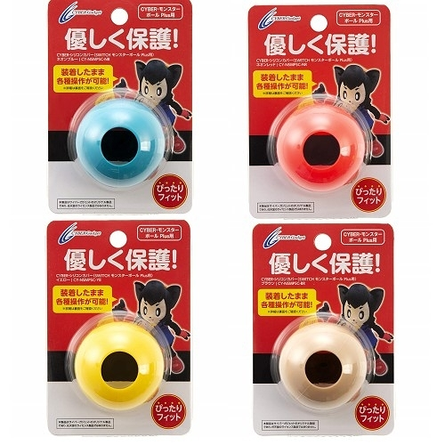 精靈球 PLUS 精靈寶可夢 日本CYBER 防滑 矽膠保護殼 果凍套 矽膠套 Pokemon Let's Go