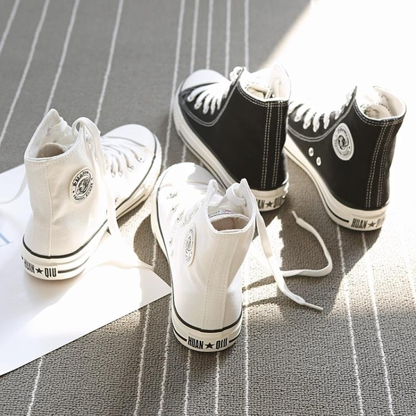 2018新款布鞋黑高幫帆布鞋女學生韓版原宿ulzzang百搭板鞋潮