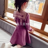 女童洋裝秋冬2020新款洋氣兒童韓版針織毛衣裙女孩韓版長袖裙子 滿天星