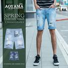 牛仔短褲 破壞刷色單寧牛仔短褲【A1621】青山AOYAMA
