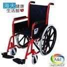 【海夫健康生活館】康復 兒童14吋 鐵輪椅