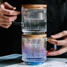 玻璃杯加厚直紋泡茶小物茶具-炫彩【新寶順】