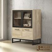 日本直人木業-TINA復古木76公分電視置物櫃
