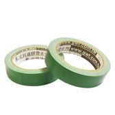 文具通 1#布膠帶/書背膠帶/布質膠帶/格紋膠帶24mmx13.5 綠
