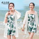 夏季外搭薄外套七分袖海邊度假中長款開衫百搭披肩沙灘服防曬衣女 衣櫥秘密