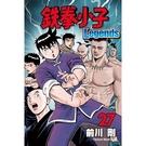 鐵拳小子 Legends 27
