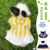 寵物兔子衣服飾品龍貓豚鼠夏季裙子帶牽引繩小寵服裝【公主日記】